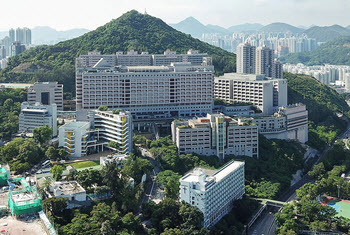 Pamela Youde Nethersole Eastern Hospital in Hong Kong